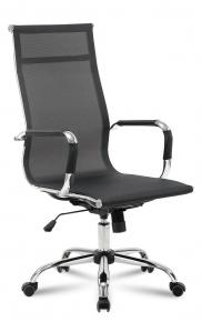 Кресло офисное BRABIX Line EX-530 хром сетка черное