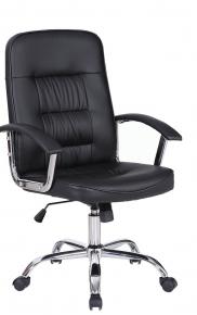 Кресло офисное BRABIX Bit EX-550 хром экокожа черное