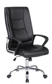 Кресло офисное BRABIX Forward EX-570 хром экокожа черное