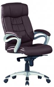 Хорошие кресла George Choco