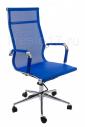 Кресло Woodville Reus темно-синее