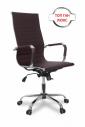 Кресло College CLG-620 LXH-A Brown